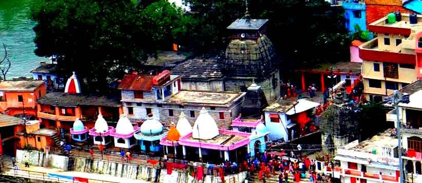 Bagnath Mandir Bageshwar Uttarakhand
