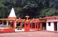 महादेव के वीर गण लटेश्वर का मंदिर