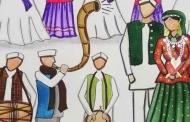 जोजोड़ा : जौनसार-बावर की अनूठी विवाह प्रणाली
