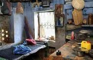 मनोहर श्याम जोशी की कहानी 'उसका बिस्तर'