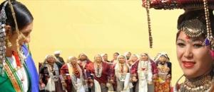 Uttrakhand Parichaya Geet Shrinkhala