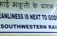 हिन्दी के अनेक रुप
