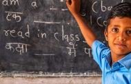 उत्तराखंड के संदर्भ में नयी शिक्षा नीति 2020 : विजन और सुझाव