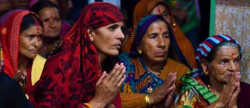 Bhabhuti Mantra Uttarakhand Tradition