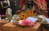 धारी देवी मंदिर