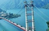 डोबरा-चांठी: भारत का सबसे लम्बा मोटरेबल सस्पेंशन ब्रिज