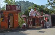 लेकघाटी दुर्गा मंदिर: पिथौरागढ़-थल मार्ग पर स्थित देवी के मंदिर का इतिहास