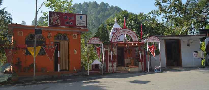 Lekghati Durga Mandir Pithoragarh