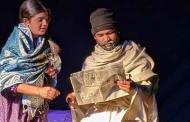 सोर घाटी में आघात नाटक की यह प्रस्तुति एक आस जगाती है
