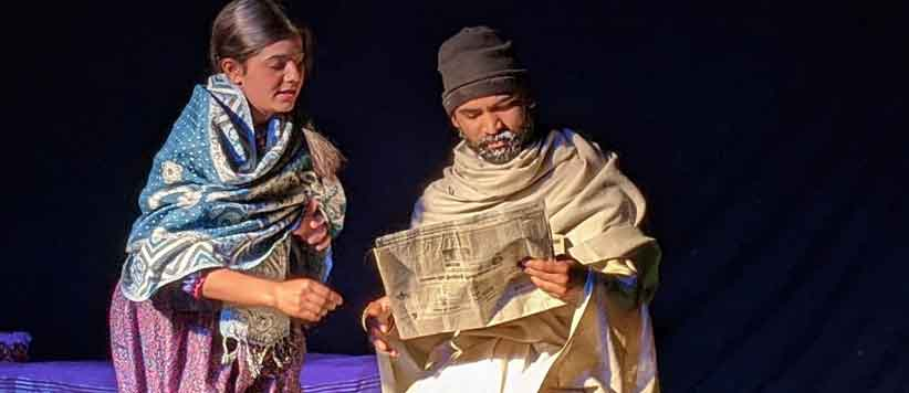 Aaghat Drama Performance in Pithoragarh