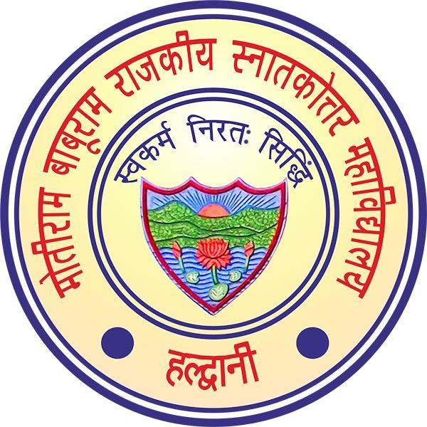 Baburam Laid the Foundation of MB College Haldwani