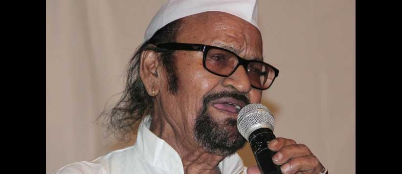 Chandra Singh Rahi