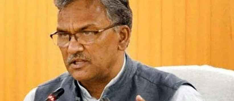 केजरीवाल अर्बन नक्सल है: पूर्व मुख्यमंत्री त्रिवेंद्र सिंह रावत