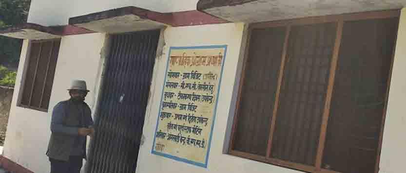 दुर्गम पहाड़ी क्षेत्रों के प्राथमिक चिकित्सा केन्द्र गंभीर रूप से बीमार हैं