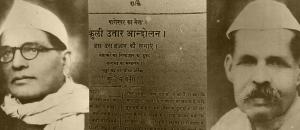 100 Years of Kuli Begar Aandolan