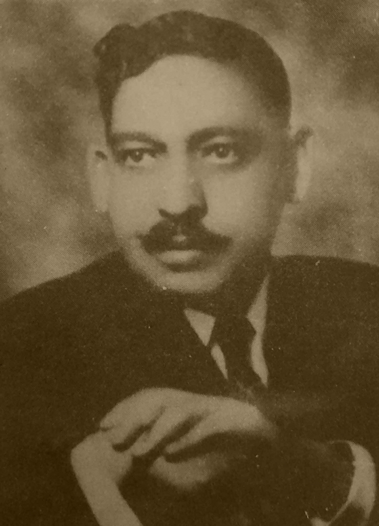 History of Dan Singh Maldar Family