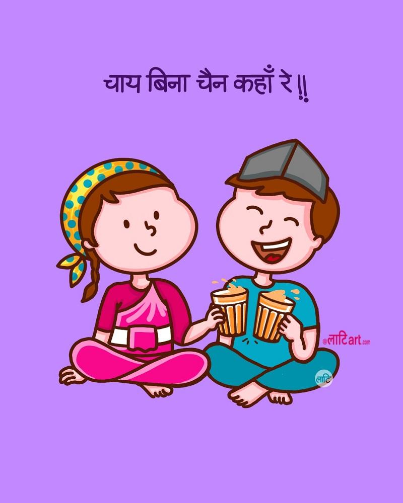 Kanchan jadli Lati Art