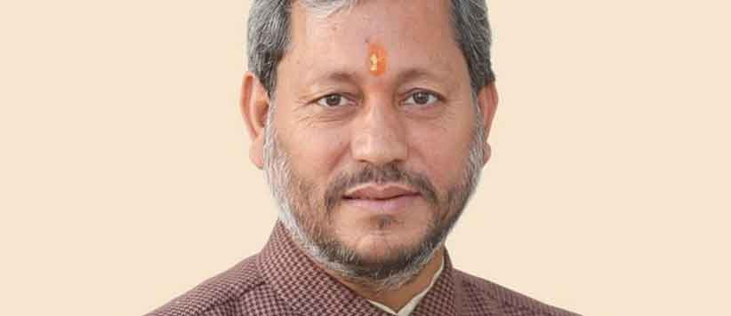 उत्तराखंड के नये मुख्यमंत्री होंगे तीरथ सिंह रावत