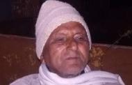 उत्तराखण्ड में सामाजिक चेतना के अग्रदूत 'बिहारी लालजी' को श्रद्धांजलि