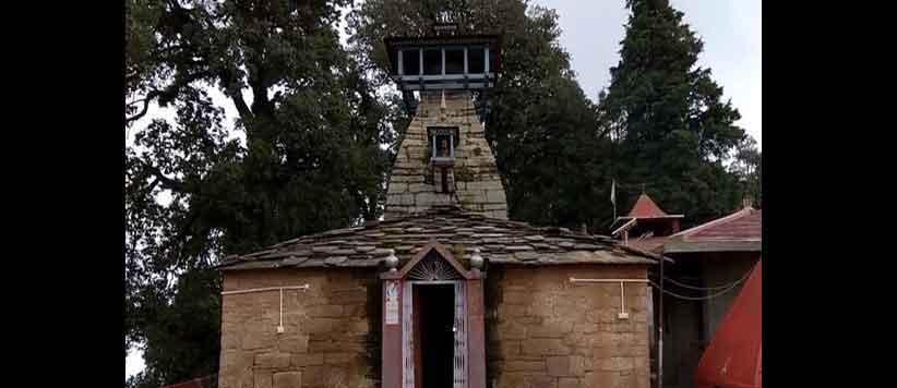 वृद्ध जागेश्वर जहां विष्णु रूप में पूजे जाते हैं भगवान शिव