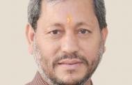 उत्तराखंड के मुख्यमंत्री तीरथ सिंह रावत कोरोना पॉजिटिव