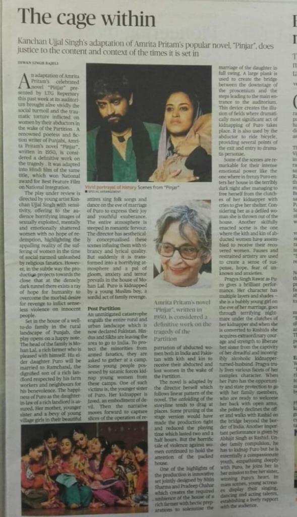 Pragya Singh Rawat