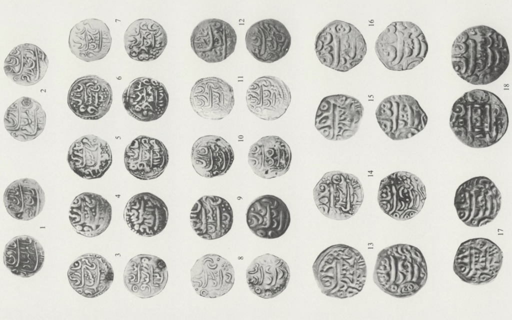 History of printing of coins in Uttarakhand