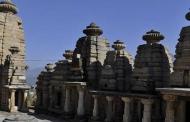 कटारमल सूर्य मंदिर को 'बड़ आदित्य मंदिर' क्यों कहते हैं