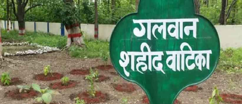 उत्तराखंड की इस वाटिका में 'गलवान घाटी' के हर शहीद के नाम पर एक पेड़ है