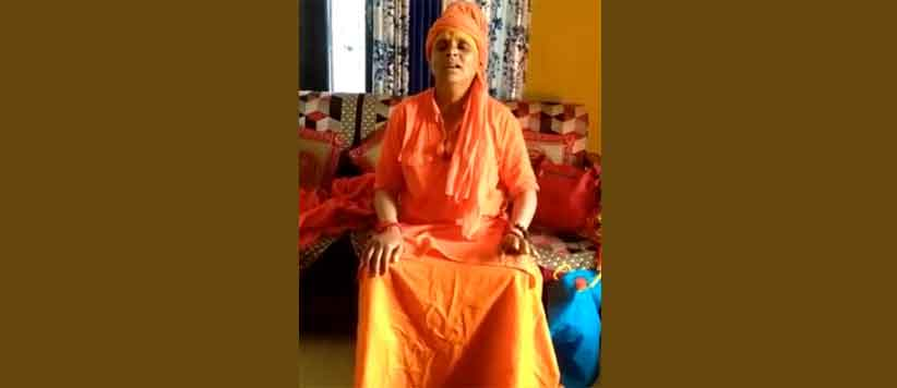 Ghughuti Na Basa by Female Monk