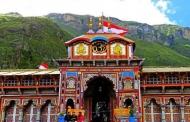 बद्रीनाथ भगवान ज्यू की कथा