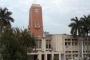 उत्तराखण्ड का गौरव है पंतनगर विश्वविद्यालय