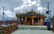 क्रौंच पर्वत पर स्थित कार्तिक स्वामी मंदिर