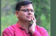 24 घंटे के भीतर बदला मुख्यमंत्री पुष्कर सिंह धामी ने जनसंपर्क अधिकारी की नियुक्ति का फैसला