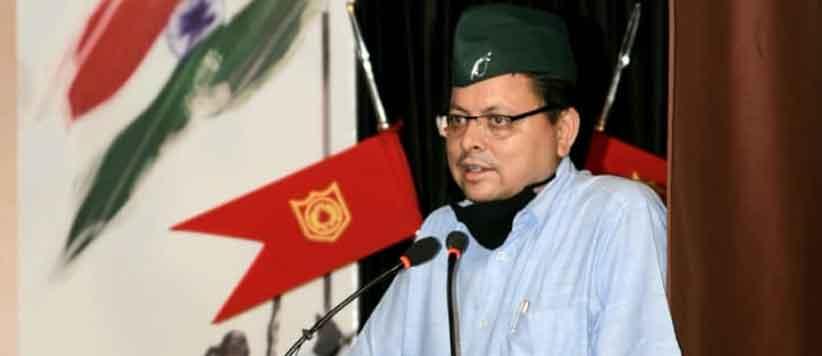 उत्तराखंड में नये भू-कानून को लेकर मुख्यमंत्री की बड़ी घोषणा