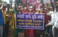 भाजपा विधायक का विरोध कर रहे ग्रामीणों ने गनर को पीटा