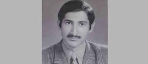 Dr. Pathak in Pithoragarh