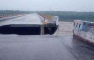 दो दिन की बरसात नहीं झेल पाया गौला पुल: वीडियो